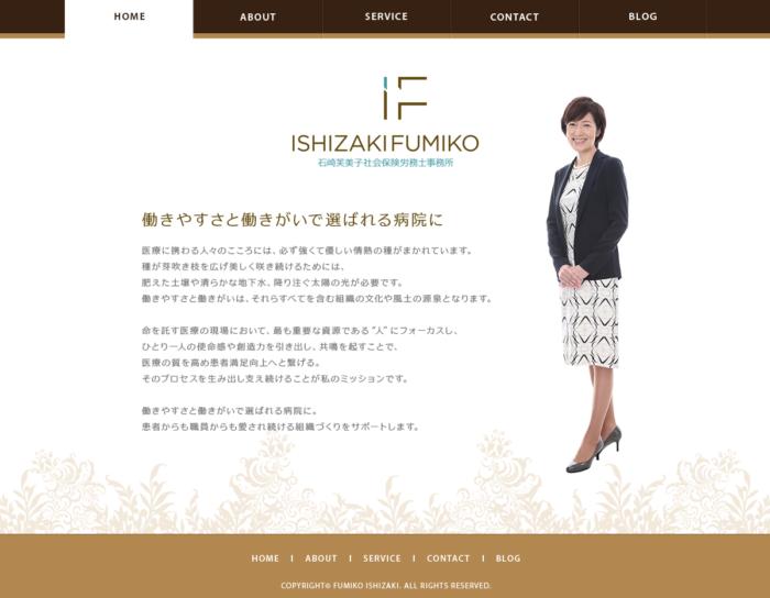 ss_ishizaki