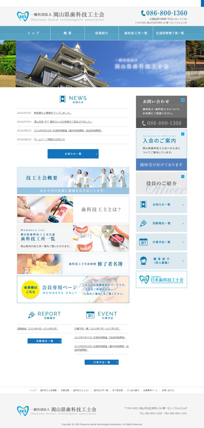 ss_okashigi